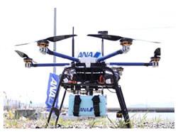 ANA dron