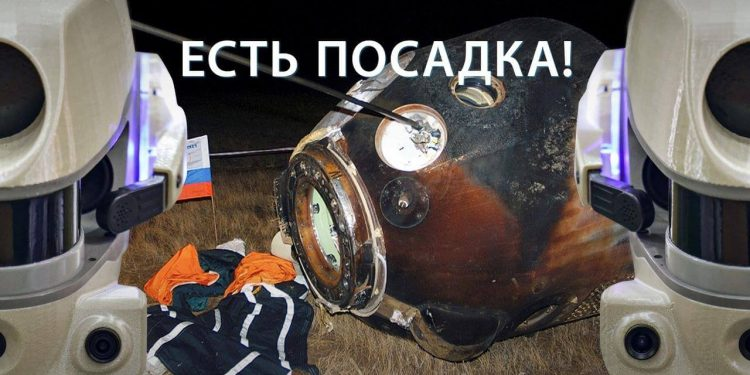 Roscosmos SoyuzM14