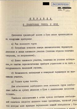 Documentos desclasificados