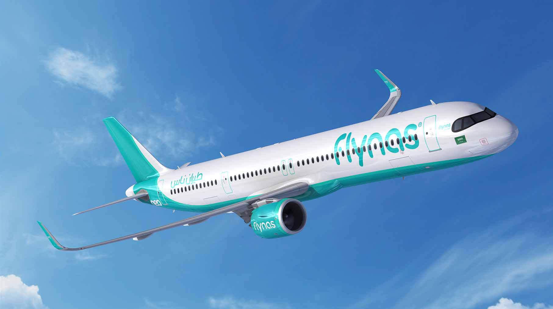 Resultado de imagen para Airbus a321xlr NAS air