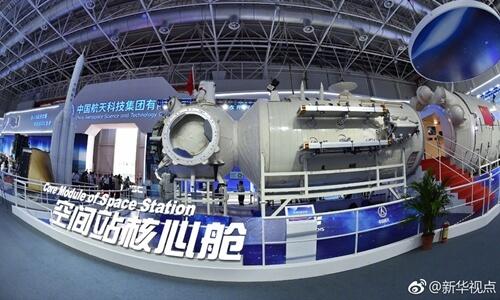 China estacion espacial