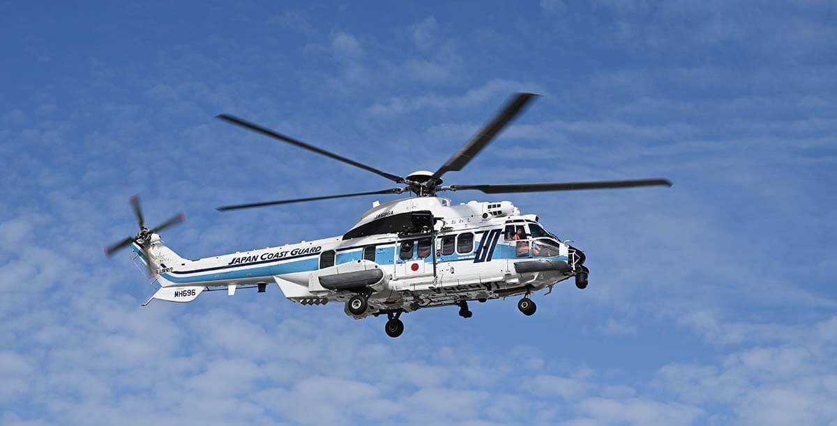 La guardia costiera giapponese aggiunge il dovuto H225 alla sua flotta