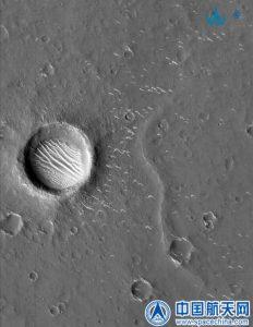 Foto de Marte tomada por la sonda Tianwen-1